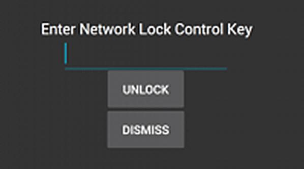 pin ξεκλειδωματος δικτυου sim